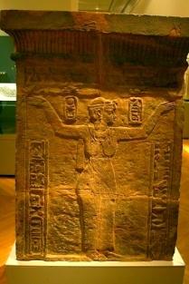 Matriarcat Nubien (Soudan) : les reines noires de Koush face à l'empire romain Amanitore-candace-meroe-plus