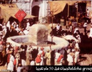 Origines de l'islam : ses racines païennes Kabah-old-jumrah-11