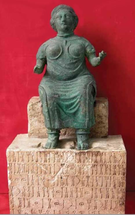 Matriarcat & Religions : des vestiges secrets au syncrétisme La-dame-barat-bronze-qatabanian-du-musc3a9e-national-daden-sud-ouest-saoudite