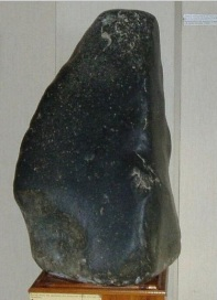 L'origine de l'islam Pierre-noire-daphrodite-de-paphos