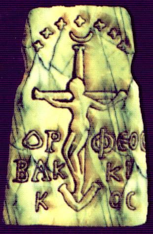 Orphée crucifié