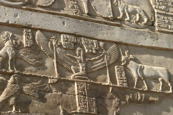 tétramorphe de Maat Isis